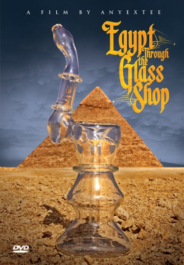 EgyptThroughTheGlassShop