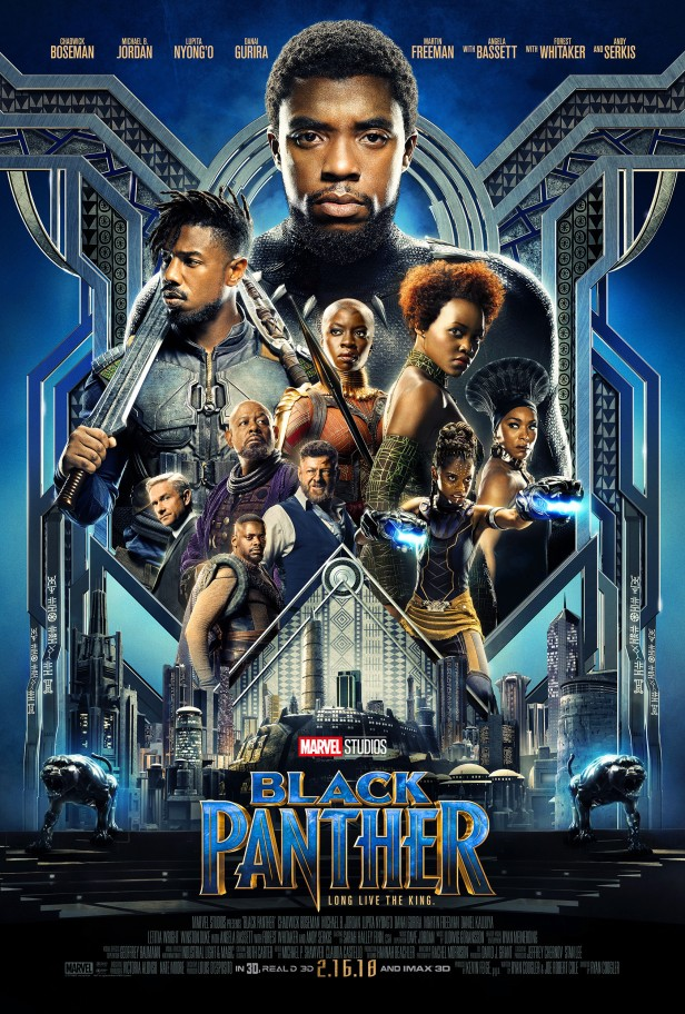black-panther-hr-poster